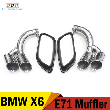 Hot 1 pair four out stainless steel car exhaust muffler tip tailpipe with cover for BMW X6 E71 X series in 2008-2013 image