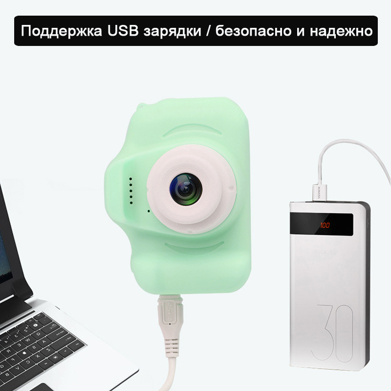 Купить с кэшбэком Mini Cartoon Cute Children's Digital Camera HD 13 Million Pixels 2.0 Inch HD Screen Rechargeable Children's Birthday Gift