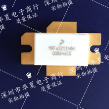MRF6S21140H SMD RF tube High Frequency Power amplification module