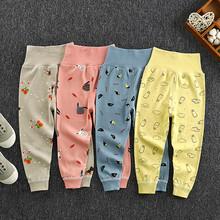 Spodnie dla niemowląt z jesiennej wiosny nowonarodzone dziecko chłopcy spodnie z dołu wysokiej talii spodnie dla niemowląt Harem dla dzieci dziewczynek legginsy spodnie dla maluchów tanie tanio Cindy YoYo Cartoon skinny BLS132 Pełnej długości Unisex COTTON Na co dzień Pasuje prawda na wymiar weź swój normalny rozmiar