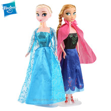 Hasbro Froze doll cute Anna Princess Fashion Barbie Doll Clothes Accessories Play House Dressing Up Costume Kids Toys Gift()