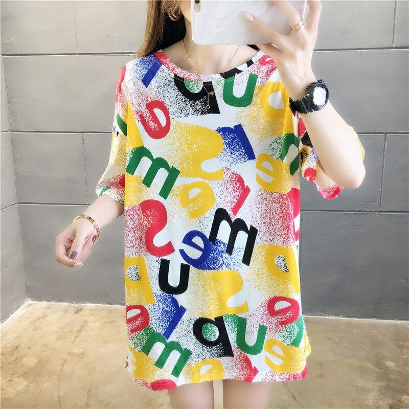 Купить женская футболка с коротким рукавом свободная уютная надписью
