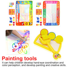 90CM X 120 CM Big Water Drawing Mat & 3 Magic Doodle Pens 1 Brush 17 stamps Coloring Book Painting Pad Toys For Kids