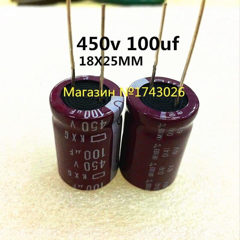 Original 5 Pcs/Lot 450V 100UF 18MM * 25MM 100uf 450v KXG Aluminum Electrolytic Capacitor Ic 450V 100UF Capacitive Component