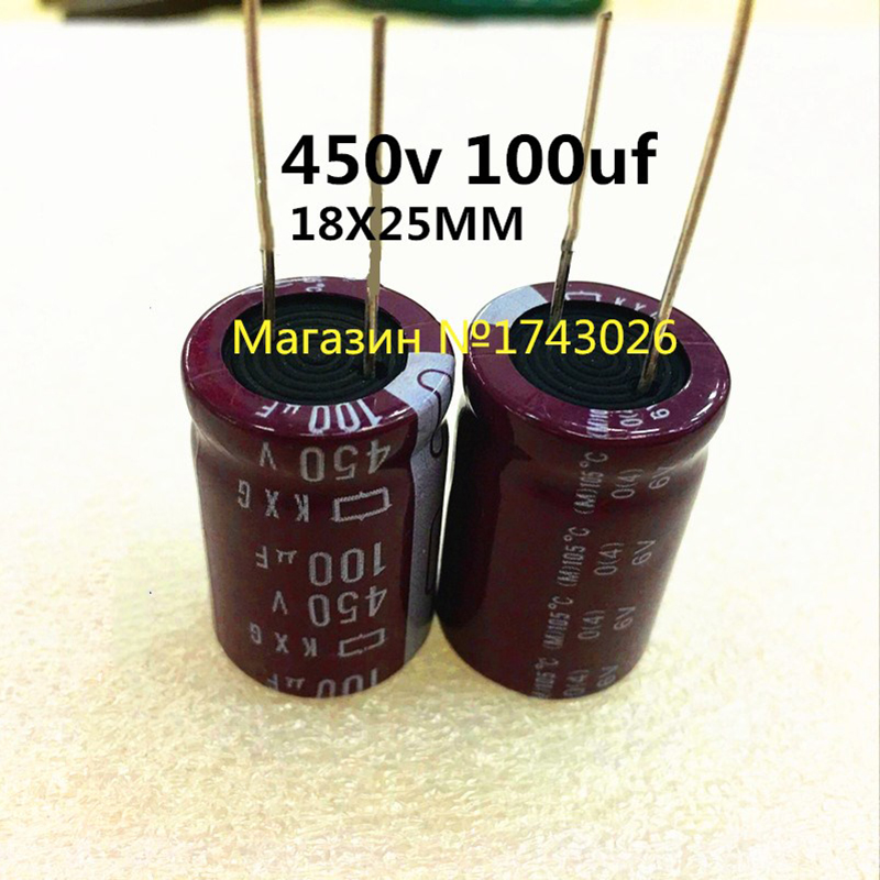 Original <font><b>5</b></font> Pcs/Lot 450V 100UF 18MM * 25MM 100uf 450v KXG Aluminum Electrolytic Capacitor Ic 450V 100UF Capacitive Component image