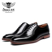 Desai Oxfordผู้ชายรองเท้าของแท้หนังอิตาเลี่ยนรองเท้าอย่างเป็นทางการMan PARTYคลาสสิกสีดำสูงเกาหลี 2020