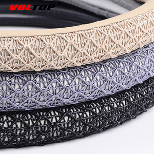 Image 5 - Ice Silk Grid Steering Wheel Cover Car Accessories Non slip Four Seasons Universal 36 38 cm Steering Wheel Auto Supplies