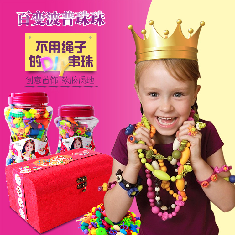DIY Pop GIRL'S Handmade Beaded Bracelet For Making Toy Children'S Educational Braided Bracelet Necklace Doppler Beads
