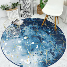 Simanfei Round Carpet Nordic Blue Ocean Star Hairless Large Rugs and Carpets For Home Living Room Kids Coffee Table Floor Mat