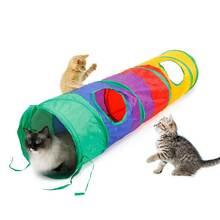 Складной кошачий туннель pet ламповая игра игрушка для дома