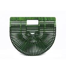 Acrylic Handbags Women's Bag Semicircle Hand Weaving Purse Purchasable Chain Decoration For Shopping Beach Wedding Gift Holiday