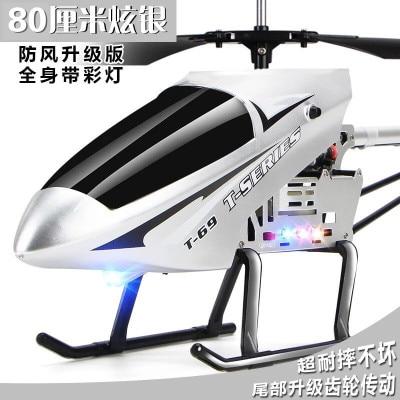 3,5ch 80 см супер большой вертолет с дистанционным управлением летательный аппарат с защитой от падения Радиоуправляемый вертолет зарядка игрушка Дрон модель БПЛА уличная Летающая модель 6