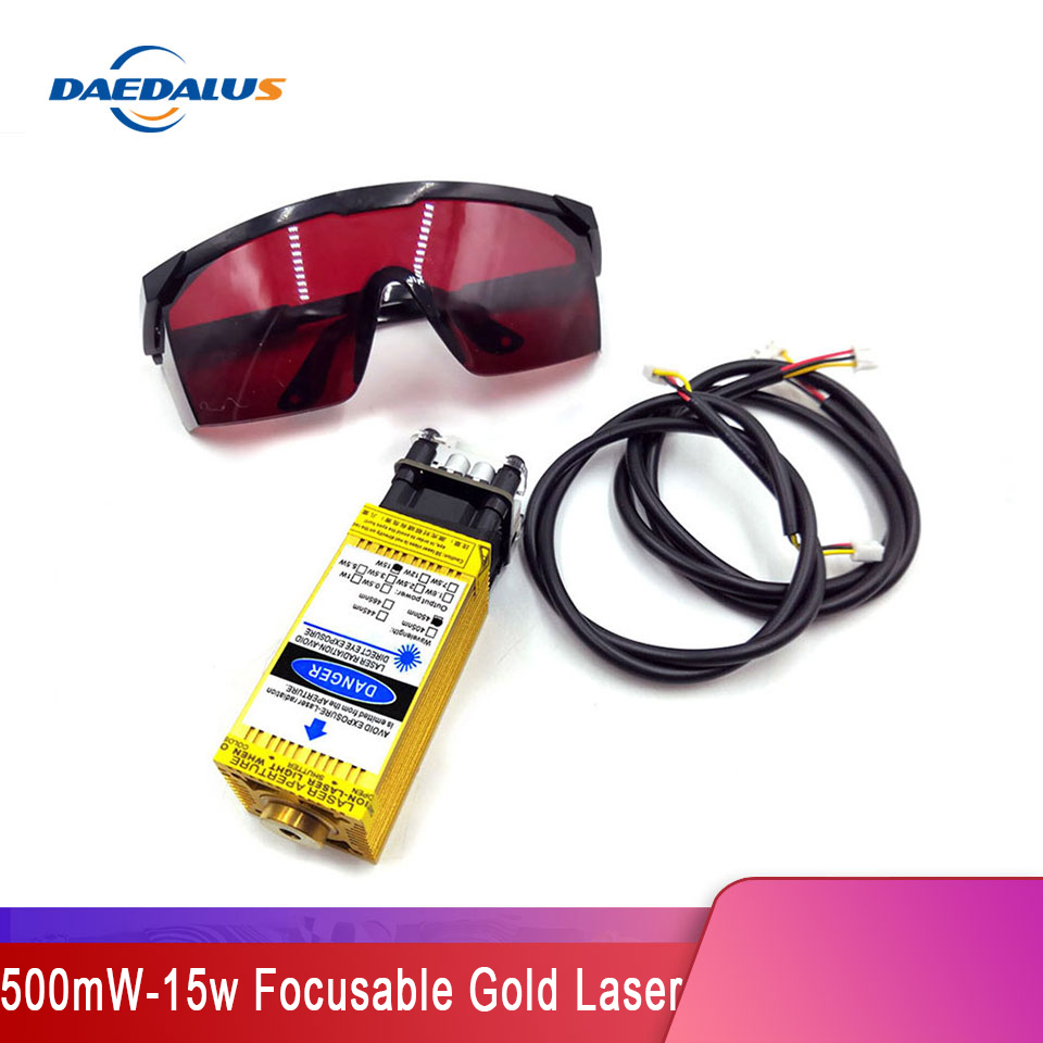 500mW-15w Focusable Gold Laser Module 12V 33mm  Laser Engraving Cutting TTL PWM For CNC 3018, CNC2418, CNC1610