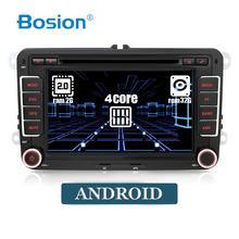 Android GPS Volkswagen 2