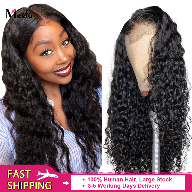 Meetu Water Wave Wig Lace Front Wigs 13X4 13X6 Water Wave Lace Front Human Hair Wigs 150% Brazilian Remy Hair Wigs Pre Plucked
