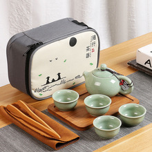 Goyao Portable travel tea set Ceramic teapot teacup Combination packages Holiday business gift  travel packaging boxed tea set недорого