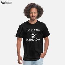 Gli uomini di cotone tshirt cat lover t-shirt Anti San Valentino Maine Coon Cool Cat Proprietario Regalo uomo di estate t-shirt il vostro disegno animale(China)