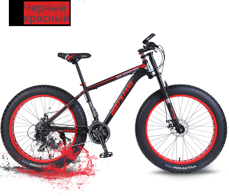 Ha4e47b87d2024ce6b6822c075eb6378av wolf's fang Mountain Bike 21/24Speed bicycle Cross-country Aluminum Frame 26x4.0 Fat bike Snow road bicycles Spring Fork Unisex