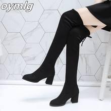 Женские замшевые ботфорты на шнуровке Сапоги выше колена высоком