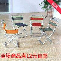 Składany stołek krzesło ogrodowe oparcie mała ławka wędkarski składany stołek przenośny mały metalowy stołek turystyczny w stylu amerykańskim na