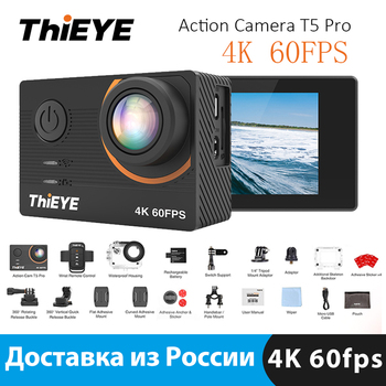 "ThiEYE Action Camera 4K 60fps T5 Pro Underwater 60M Waterproof WiFi 2.0"" Ultra HD Sport Cam Touch Screen Video Sports Camera"