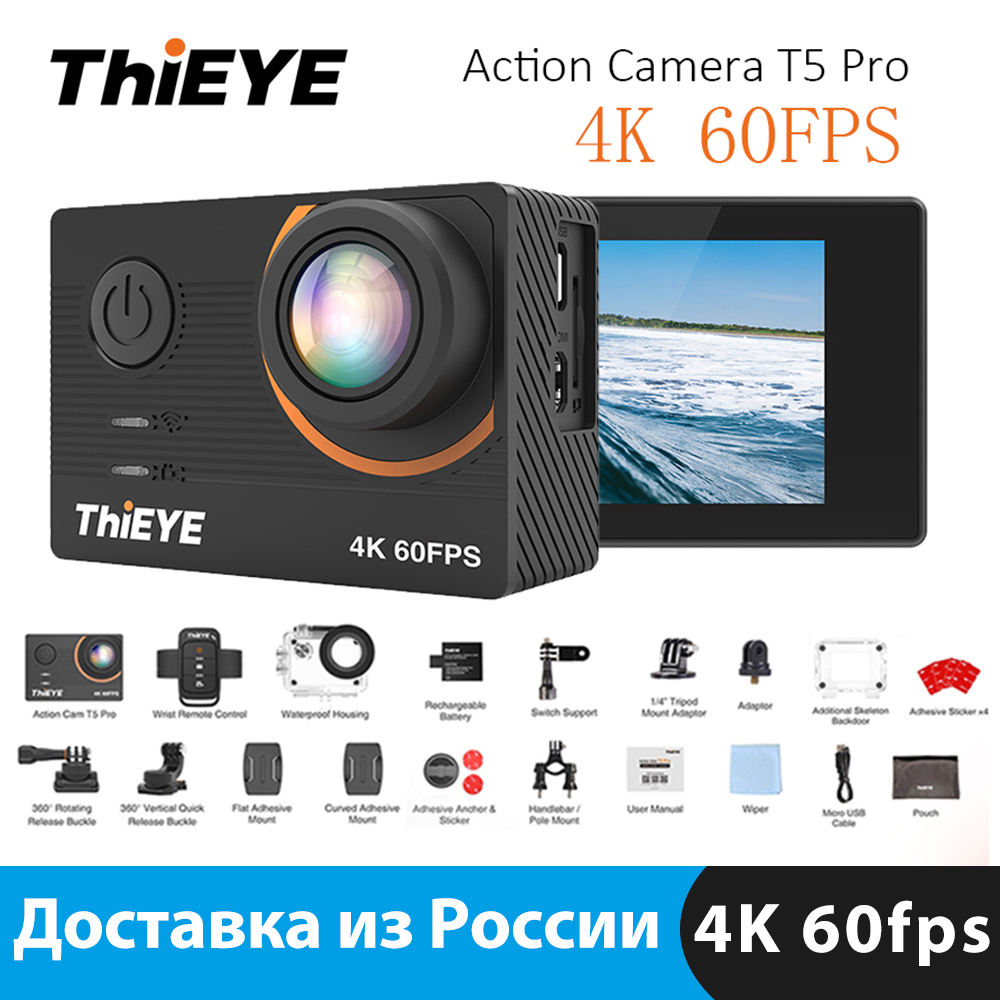 ThiEYE Action Camera 4K 60fps T5 Pro Underwater 60M Waterproof WiFi 2.0 Ultra HD Sport Cam Touch Screen Video Sports Camera image