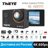 ThiEYE Action Camera 4K 60fps T5 Pro Underwater 60M Waterproof WiFi 2.0 Ultra HD Sport Cam Touch Screen Video Sports Camera