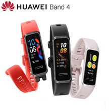 Huawei Band 4 Smart Band Global Version Smart Watch Heart Rate Health Monitor New Watch Faces USB Plug Charge