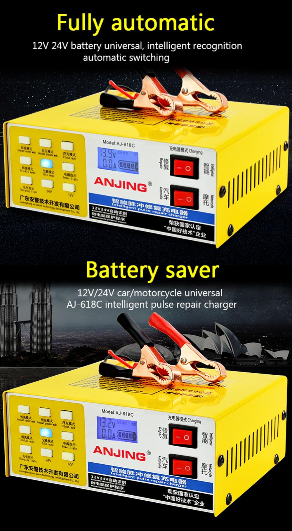 Полный автоматический автомобильный Батарея Зарядное устройство