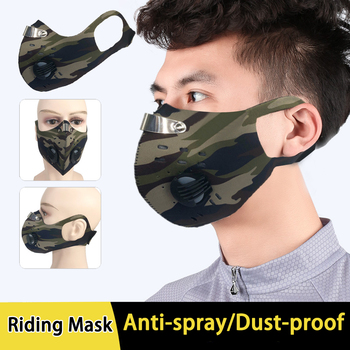 DROPSHIP Sport Face Mask Activated Carbon Filter Dust Mask PM 2.5 Anti-Pollution Running Training MTB Road Bike Cycling Mask 1