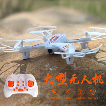 Four-Axis aircraft white remote control multifunctional anti-fall aircraft unmanned aerial vehicle