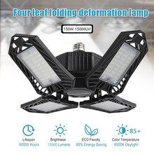 High Quality LED Garage Light Deformable Adjustable Garage Lamp High Bay Light for Workshop Parking 150W 15000LM MD88(China)