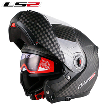 LS2 FF394 modular motorcycle helmt 12k carbon fiber moto racing helmets with inn