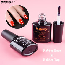 Yayoge 10ML Gummi Basis mantel Top mantel UV Gel Nagellack Primer Semi Permanent Gummi Basis TOP Weg Tränken gel Lack Lack(China)