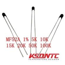 20 шт MF52AT MF52 3950 NTC термистор Термальность резистор 1% 5K 10K 15K 20K 50K 100K 502 103 153 503 104 Сопротивление предохранителя