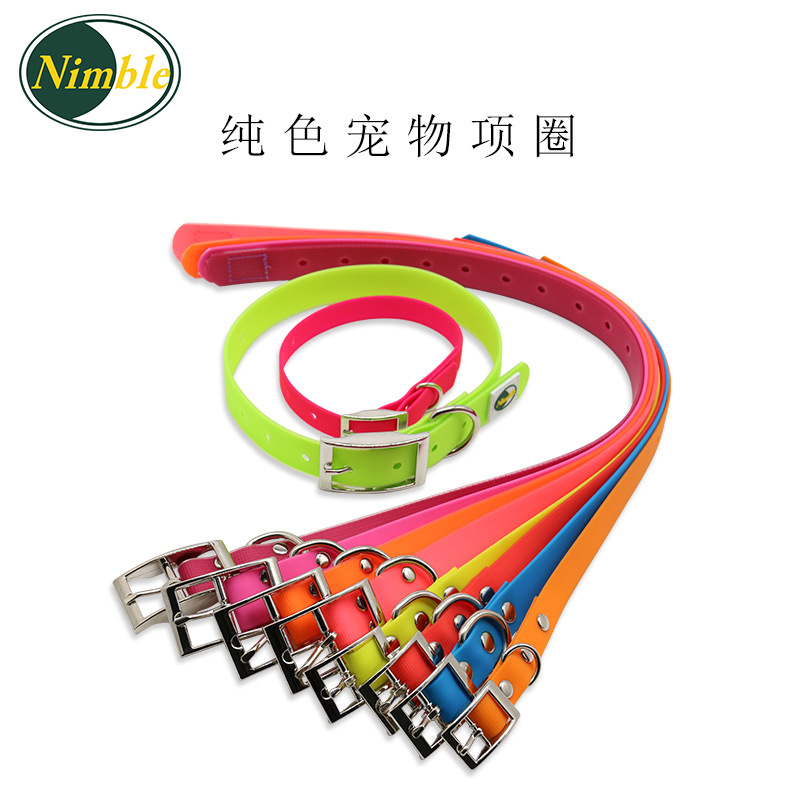 Hot Selling PVC Dirt Pet Collar Waterproof Dog Collar Pet Supplies