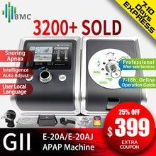 BMC GII אוטומטי CPAP מכונת E 20A/AJ רפואי ציוד עבור דום נשימה בשינה ויברטור אנטי נחירות הנשמה עם אדים Acessories