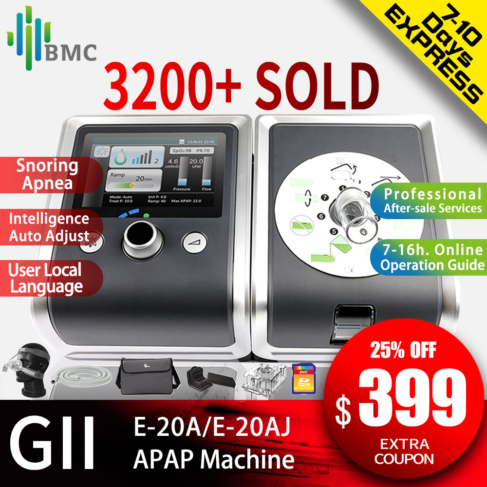 BMC GII-Máquina automática CPAP E-20A/AJ, equipo médico para la Apnea del sueño, vibrador Anti ronquidos, ventilador con accesorios humidificadores