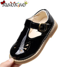 Butterfly Hollow Girls Oxfords Shoes T-bar Casual Shoes