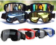 Очки для мотоциклетного шлема пыленепроницаемые и песконепроницаемые
