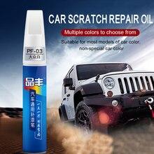 1 x diy carro limpar removedor de arranhões touch up canetas reparação de pintura automática caneta escova de toque para cima caneta carro prata