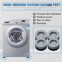 Anti-deslizamento e redução de ruído máquina de lavar pés tapetes antiderrapantes geladeira almofada anti-vibração 4pcs cozinha tapete de banheiro