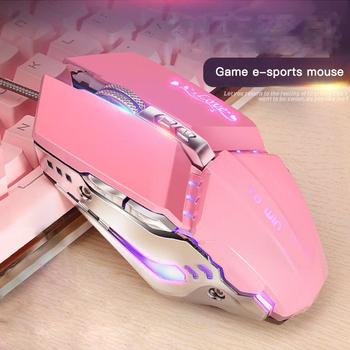 7-przycisk mechaniczne Metal RGB myszka LED dla graczy USB przewodowa cisza pod mysz do gier LOL mechaniczne Metal makro rozdzielczości myszy tanie i dobre opinie DigRepair CN (pochodzenie) PRZEWODOWY Prawo 3200