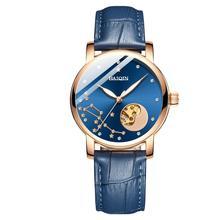 Fashion women's watches HAIQIN mechanical watches