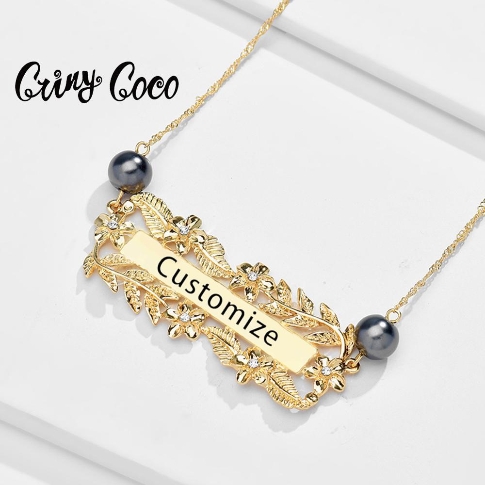 Cring Coco, индивидуальное ожерелье с именем на заказ и кулон, гавайский жемчуг, цветок, ювелирные цепи, ожерелья, подвески, подарки для любимых
