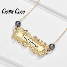 Colar de nome personalizado de coco de cring e pingente de pérola havaiana flor jóias correntes colares pingentes presentes do amante