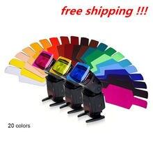 20 цветов s/упаковка цветные гелевые фильтры для вспышки карты