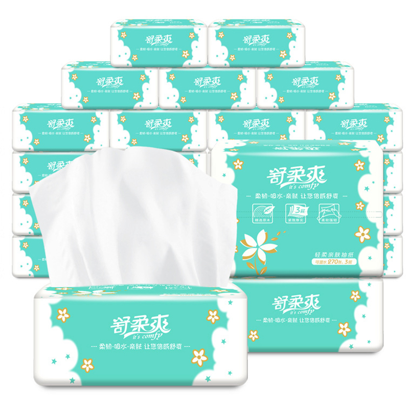 Disposable Soft Toilet Tissue Paper Home Bath Living Room Toilet Papers Tissue Roll Family Daily Use