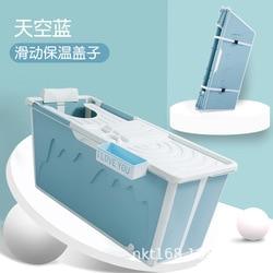 Lengthen Folding Portable Insulated Bathtub for Adults Inflatable Bath Straight leg Bathtub Food grade non-toxic Soft material