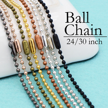 76cm Dark Silver Ball Chain Necklace, 30 Inch Bead Chain Necklace to Match Antique Silver Pendants antique silver te tra gram ma ton star pendants wizard necklace